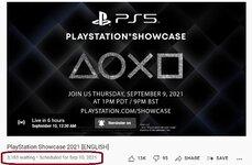 Sony Showcase.jpg